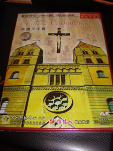 Chinese Religions: China's Catholicism DVD