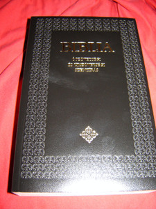 Magyar Katolikus Kozepmeretu Biblia / Hungarian Mid Sized Chatolic Bible