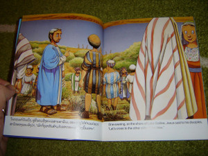 Jesus Calmed A Storm / Lao - English Bilingual Children's Book / Words of Wisdom Series
