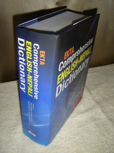 EKTA Comprehensive Academic ENGLISH - NEPALI Dictionary / The ULTIMATE HUGE Bilingual dictionary 350,000 words