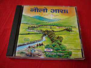 Nepali Christian Worship CD / Gospel Songs / 10 Gospel Songs in Nepalese Language