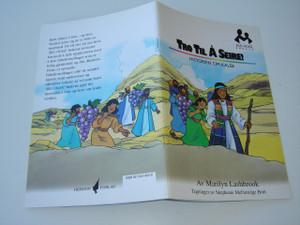 Norwegian Children's Bible Story / Tro Til A Seire! Historien Om Kaleb