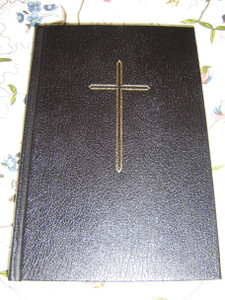 Russian New Testament and Psalms 0353 / Black Hardcover 1993 Print