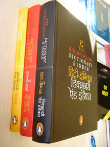 The Penguin English - Hindi / Hindi - English Dictionary and Thesaurus & Index