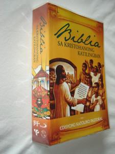 BIBLIA SA KRISTOHANONG KATILINGBAN / Edisyong Katoliko Pastoral / Christian Community Bible in CEBUANO Language