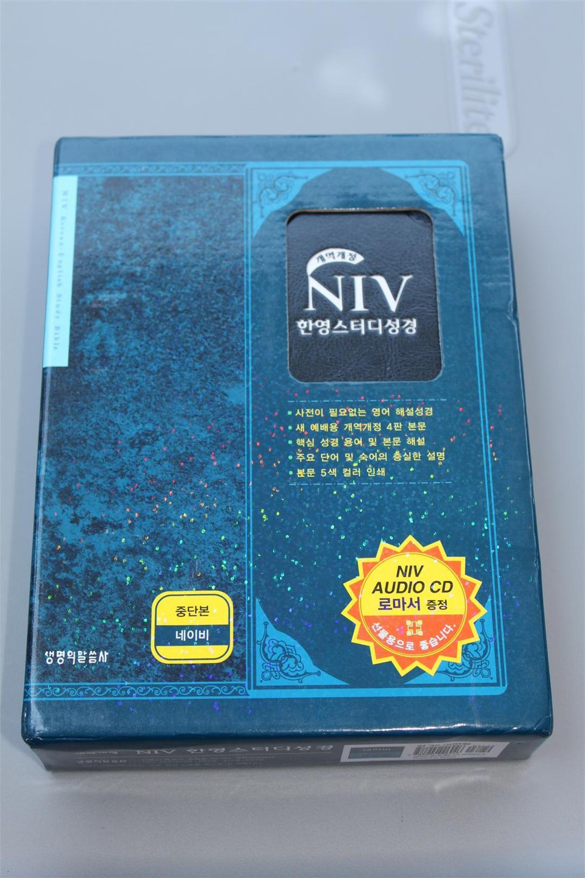 Korean Bilingual Study Bible (NIV/New Korean Revised ...