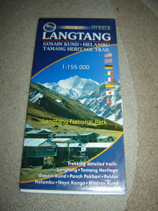 LANGTANG Pocket Map - Gosain Kund - Helambu - Tamang Heritage Trail