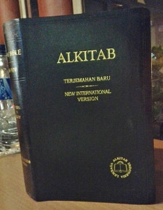 Indonesian - English Bilingual Bible Black Leather Bound / ALKITAB Indonesian Formal Translation