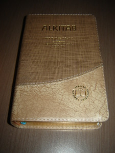 Indonesian - English Bilingual Holy Bible Luxury Edition BROWN / ALKITAB