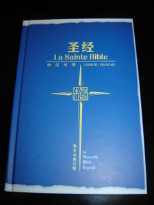 Chinese - French Bilingual Bible / La Sainte Bible - Chinois / Blue Hardcover