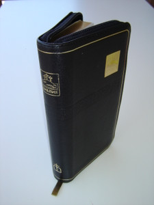 Leather Slimline Russian Bible / Compact Reference Bible With Zipper / Black Leather / leather cover, golden edge