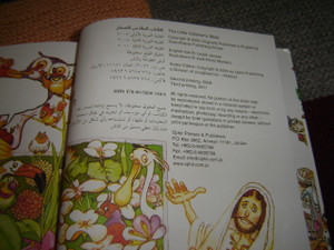 The Little Children's Bible Arabic Language Edition / by Leyah Jensen / Illusrations by Jose Perez Montero