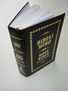 English - Yoruba Bilingual Parallel Bible / BIBELI MIMO - THE BIBLE / The Holy Bible in Yoruba