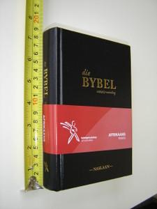 BIBLE IN AFRIKAANS 1933/53 Version / DIE BYBEL 053CR / 1933/53 Vertaling