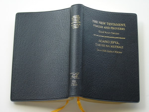 Swahili - English New Testament, Palms and Proverbs / Purse Edition DICL342P