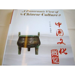 A Panoramic View of Chinese Culture / Tea Culture / Chines Opera / Ancestor worship / Buddhism in China