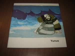 Book of Jonah - Yunus / Christian Children's Bible Story Booklet in Indonesian Lanaguage