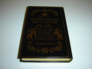The Hebrew - English Language New Covenant (New Testament) - Prophecy Edition
