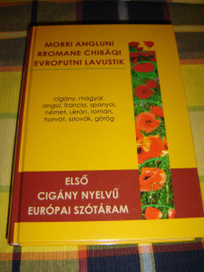 Gypsy, Hungarian, English, French, Spanish, German, Ukrainian, Romanian, Croatian, Slovakian, Greek Dictionary/ Dictionary of 11 European Languages