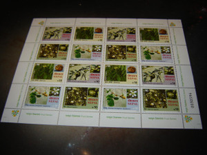 Nepal Postage Stamp Collector's Block - Fruit Series The Fruits of Nepal