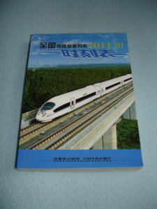 China's High Speed Railway Timetable Pocket Handbook 2011