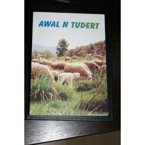 Kabyle - French New Testament Mirror Translation / Awal N Tudert Adlis N Leqed