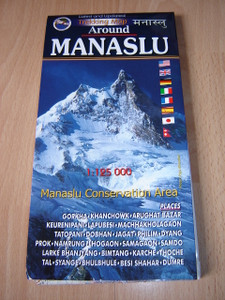 AROUND MANASLU and TSUM VALLEY Trekking Map / 1:125 000 / Manaslu Conservation Area