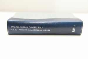 English - Russian Parallel Bible / Anglo - Ruskaya Parallelnaya Biblija / Blue/Gray Leather Cover