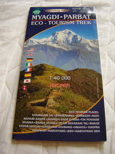 MYAGDI PARBAT Eco - Tourism Trek Map / 1:40 000 Khopra / This 9 Days Long Trekking Route