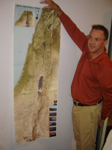 Satellite Map of Bible Lands / Historical Geography of the Bible / 3D view showing regions and relative elevations