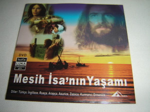 The Jesus Film / Turkish Edition / Mesih Isa'nin Yasami / Audio: Turkish, English, Russian, Arabic, Kurmanji Kurdish, Armenian, Zazaca