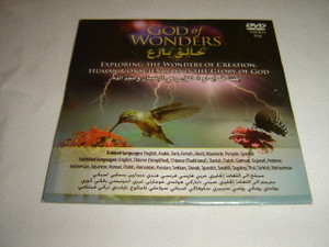 God of Wonders - Exploring The Wonders of Creation, Human Conscience and the Glory of God / Region ALL PAL DVD