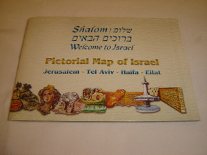 Israel Road Map & Detailed City Maps / Pictorial Map of Israel / Jerusalem, Tel Aviv, Haifa, Eilat
