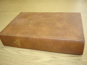 The Holy Bible In Modern Greek / Brown Hardcover with Golden Cross / B53 1991 Print