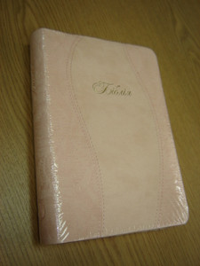 Pink Ukrainian Bible for Ladies / Golden Edges, Thumb Indexed