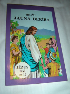 Latvian Children's Comic Book New Testament / Jesus and the Early Church / Bilzu Jauna Deriba