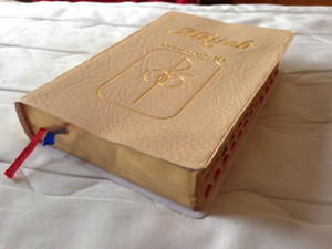 Indonesian Bible with Deuterocanonical Books / Alkitab Deuterokanonika / Wedding Edition