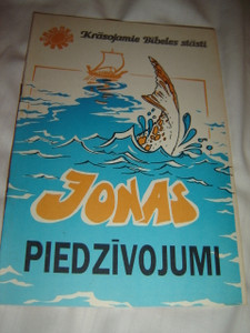 Latvian Bible Story of Jonah / Jonas Piedzivojumi / Latvian Language Coloring Book for Children