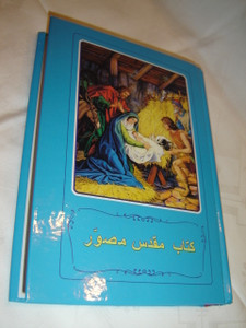 Illustrated Bible in the Persian - Farsi Language / Full Color Illustrations