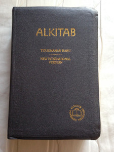 Indonesian - English Bilingual Bible / Alkitab Holy Bible: Indonesia - Inggris / Golden Edges, Thumb Index, Grey Imitation Leather bound