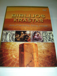 Lithuanian Language Edition Bible Lands As Classroom 4 DVD Set by UBS / Biblijos Krastas dokumentiniu filmu ciklas