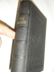 Finnish Bible Printed in 1928 / Pyha Raamattu - Vanha ja Uusi Testamentti