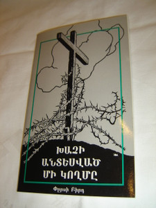 A Neglected Aspect of the Cross of Christ in Armenian Language / Teaching Booklet in Armenian Language for Believers