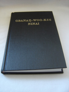 Kpelle Language New Testament / Gbanan - woo - kee Ninai