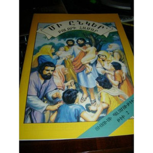 Armenian Comic Strip Booklet of the Life of Jesus / A4 Size 32 Full Color Pages
