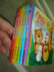Little Tots Bible Bilingual English - Chinese Edition / 6 Volume for 0-3 Year old Children / Board Book