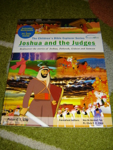 Joshua and the Judges - Rediscover the stories of Joshua, Deborah, Gideon and Samson / Animated Multimedia PC DVD Inside