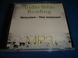 Malayalam New Testament Audio Bible Reading in 2 Discs MP3 CD- ROM