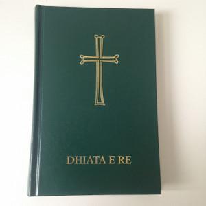 New Testament (Albanian Edition) Diata e Re