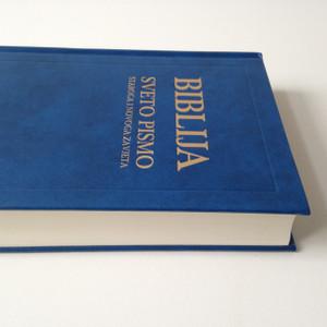 Biblija Sveto Pismo - Croatian Catholic Bible / Staroga I Novoga Zavjeta